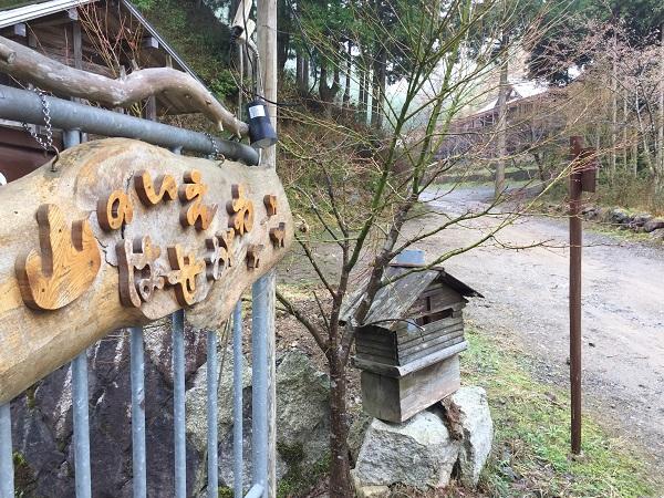 山のいえはせがわさん。京見峠裏側にある有名レストラン。