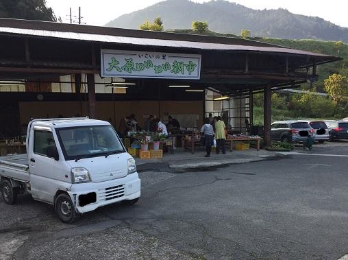 大原わいわい朝市。毎週日曜日朝6時から開催。地産の京野菜が手に入る。