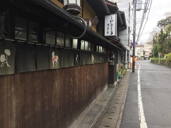 やきもち「神馬堂」。午前中には売り切れて、午後はたいがい閉店している。
