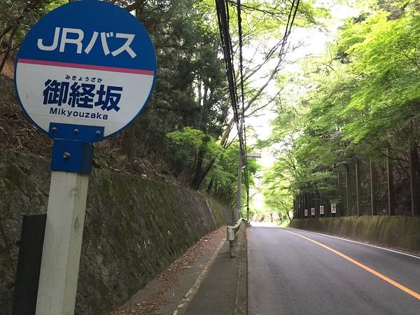 御経坂峠ゴール手前のバス停。勾配はそれほどキツくなく、距離も短い。