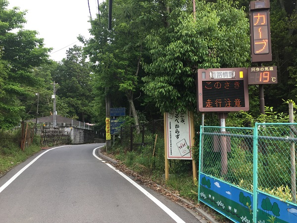 京見峠スタート地点の電光掲示板。市街地からのアクセスが良く、多くのサイクリストが訪れる。