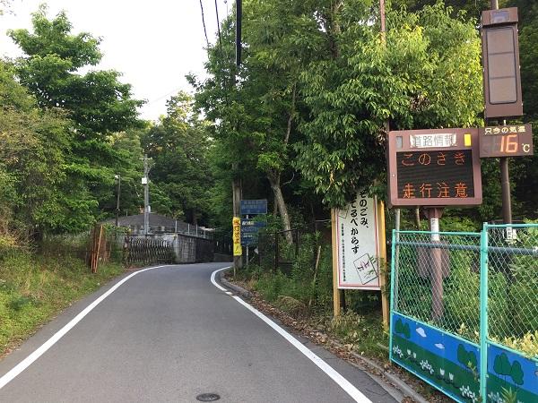 京見峠スタート地点の電光掲示板。ここへ来るまでにすでにまあまあ登っています。