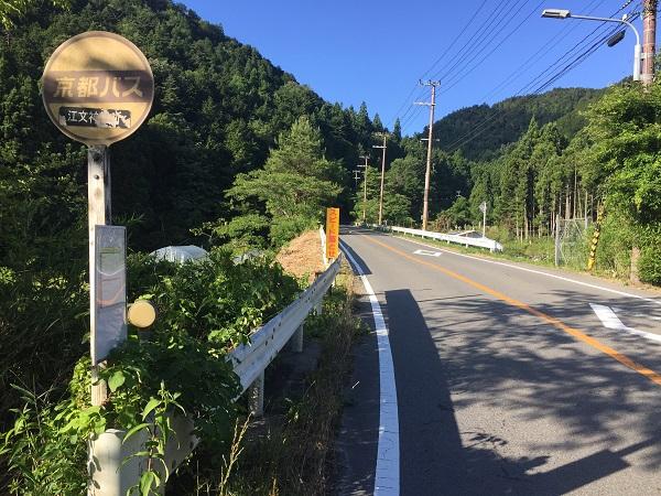 一旦平坦になりかけていた道がこのバス停付近から再び登り始める。