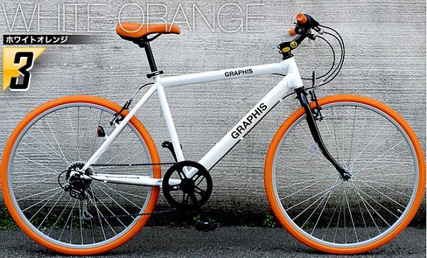 ネットで買ったクロスバイク。GR-001。カラフルでカッコイイ。