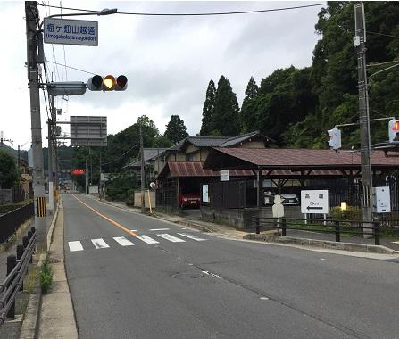 梅ヶ畑山越通信号。右手にはクリーンセンターあり。御経坂峠スタート地点?