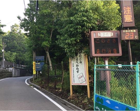 朝6時過ぎ、京見峠タイムアタック!