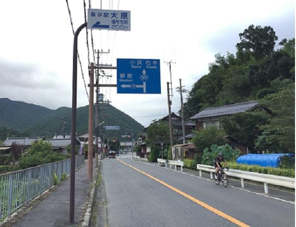 府道40号線と367号線の交差点を左へ、江文峠へ。