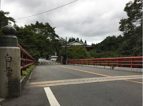 白雲橋から少しずつ登りはじめ、御経坂峠へ。