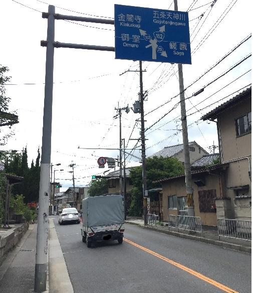 福王子信号。五叉路で信号の切り替えが独特。間違えないようにしっかり見てから進行すべし。