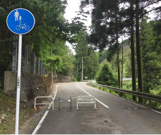 栗尾峠北側入ってすぐのゲート