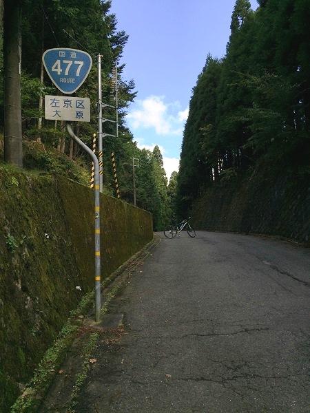 前ヶ畑峠頂上