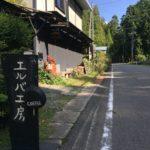 狭間峠(はざまとうげ)
