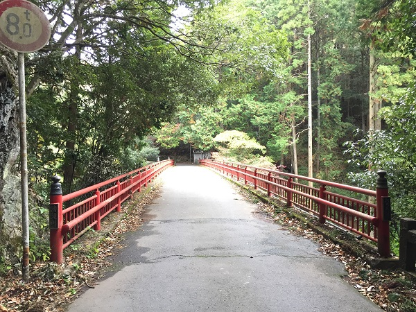 六丁峠保津側ふもとの落合橋 渡ったところからスタート