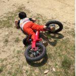 自転車の乗り方を言葉も体も未発達な子供に上手いこと教える方法